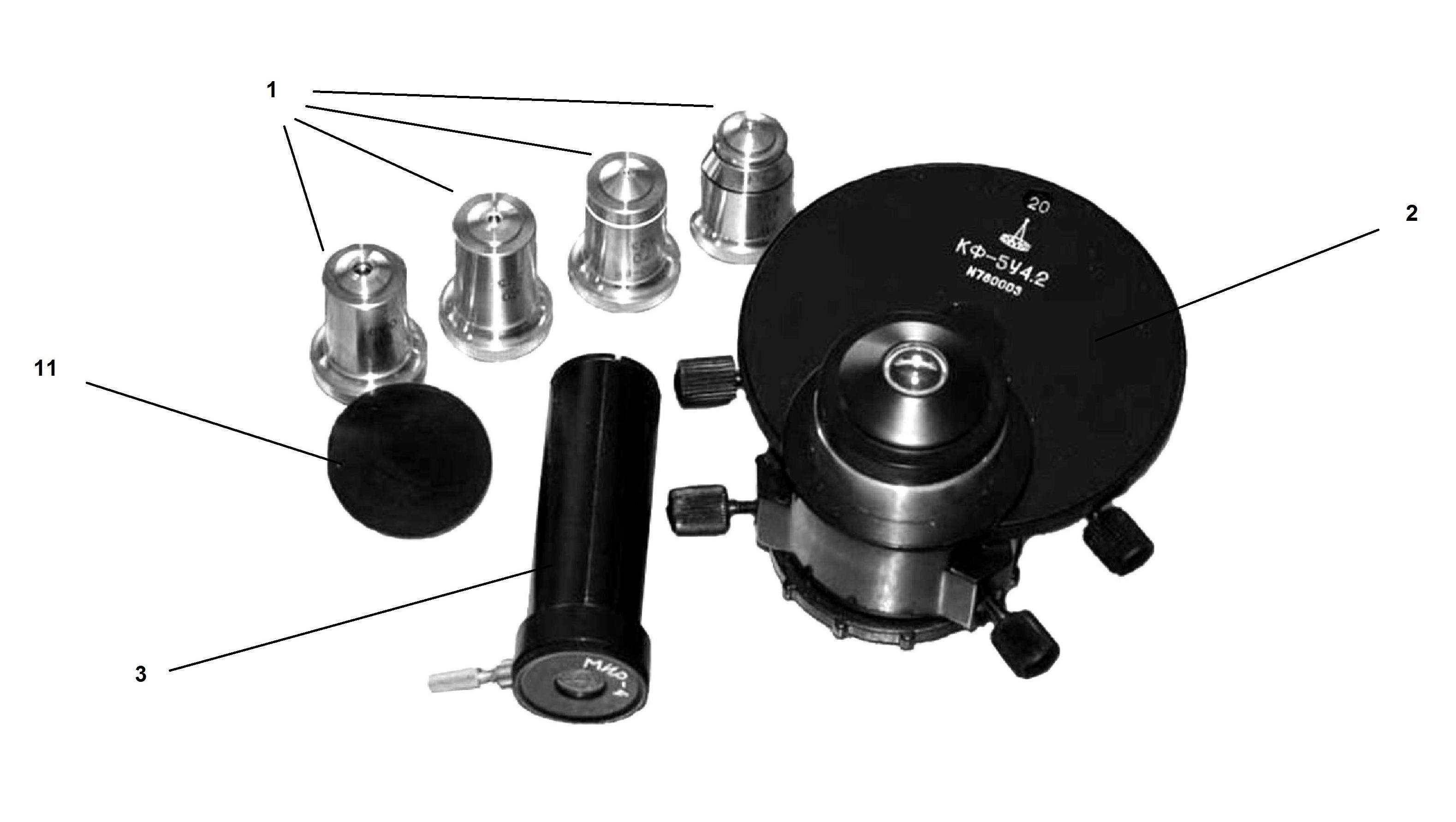 фазово-контрастный набор КФ-5