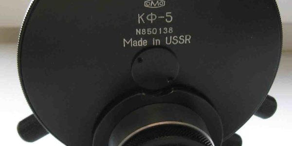 устройство для наблюдения методом фазового контраста кф-5 фото