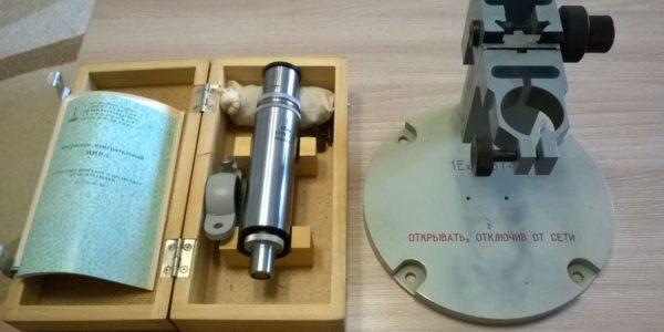 микроскоп мир-3 фото