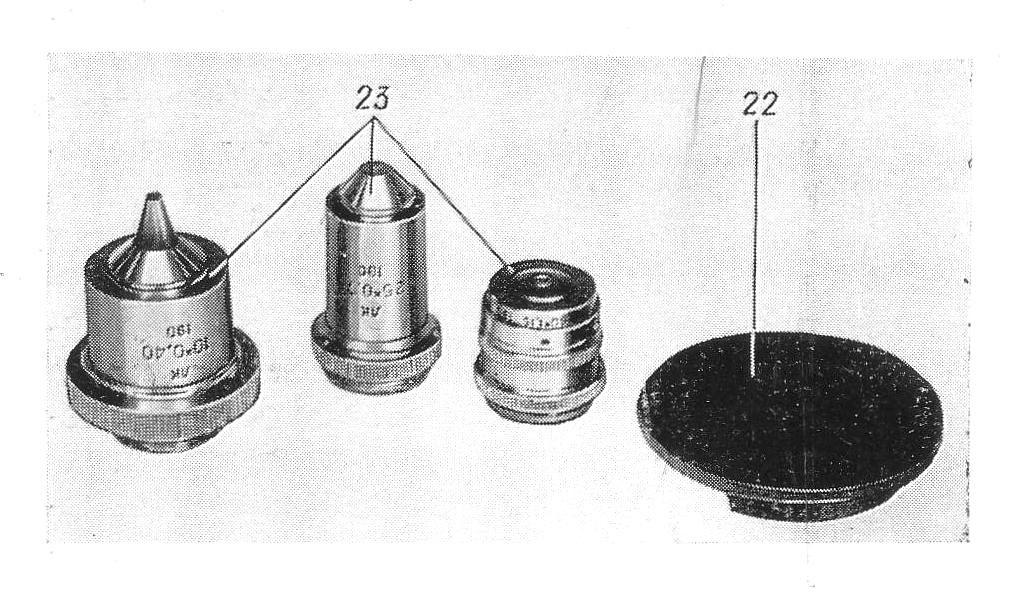 ОЛК-2 рис. 2
