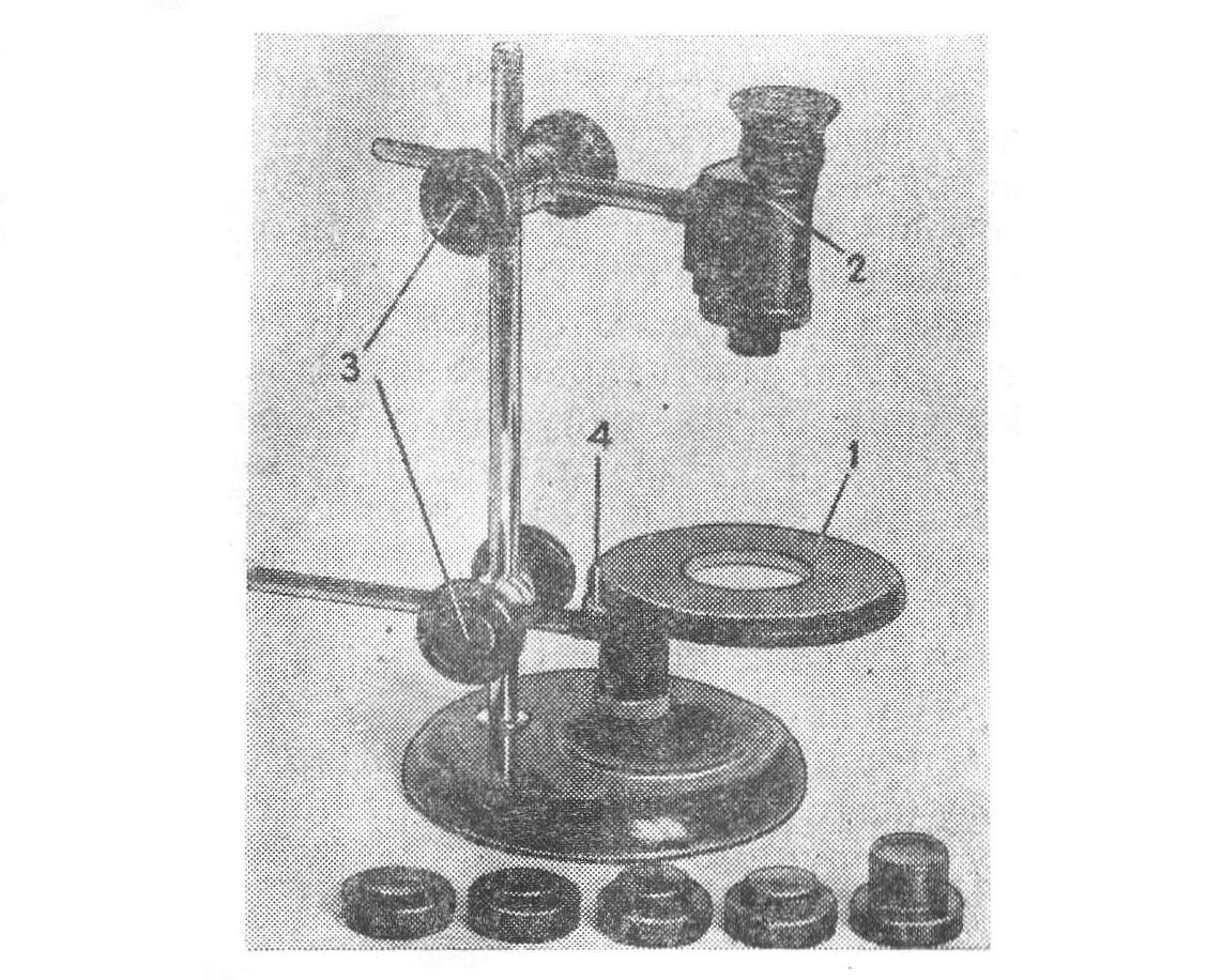 лпш-474 рис. 1 лабораторный вариант