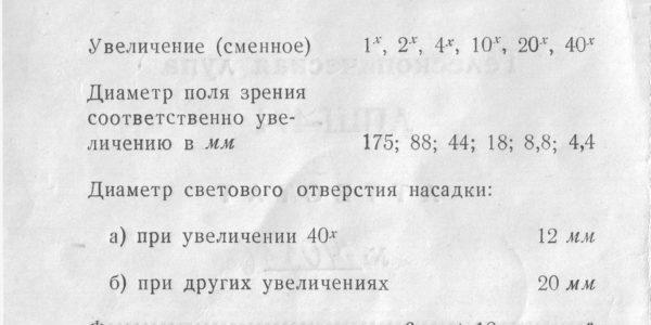 лпш-474 аттестат