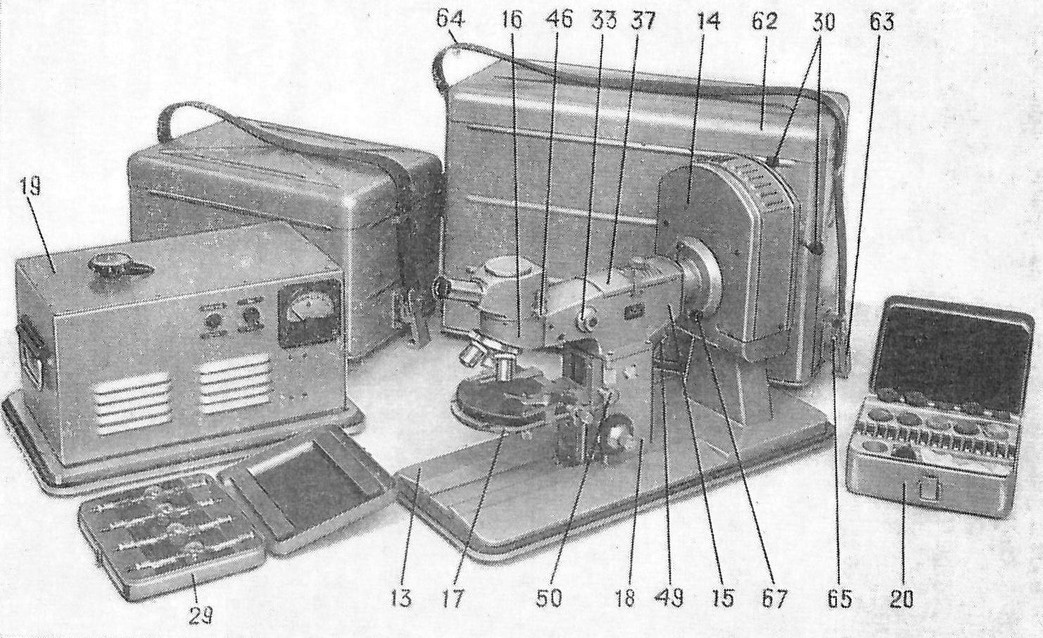 микроскоп люминесцентный дорожный млд-1 рис. 6