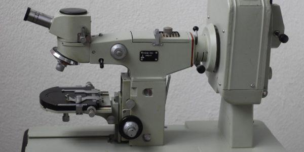 микроскоп люминесцентный дорожный млд-1