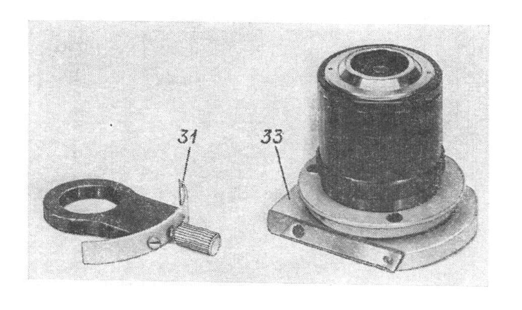 микроскоп мму-3 рис. 4