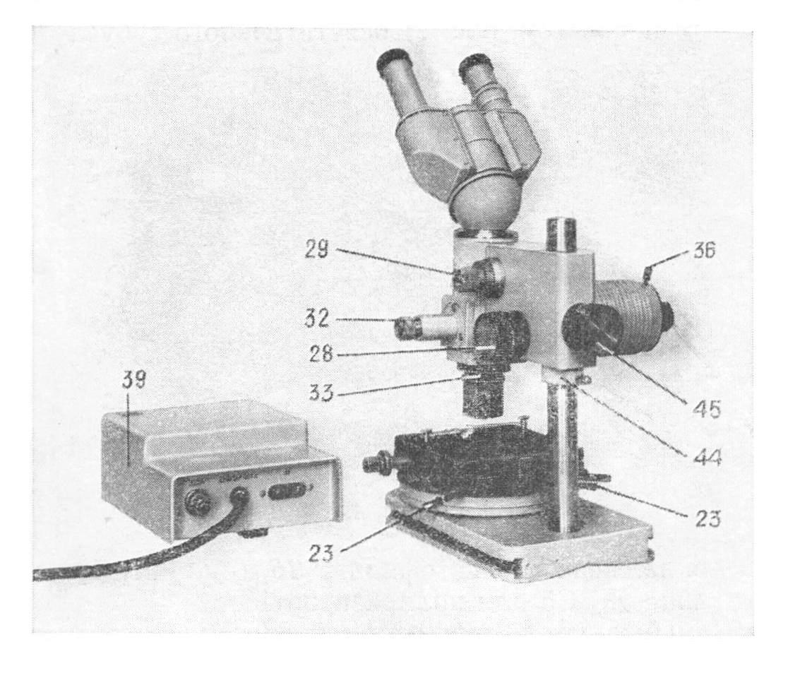 микроскоп мму-3 рис. 3