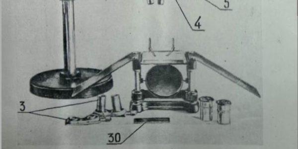 бинокулярная лупа м-24 инструкция