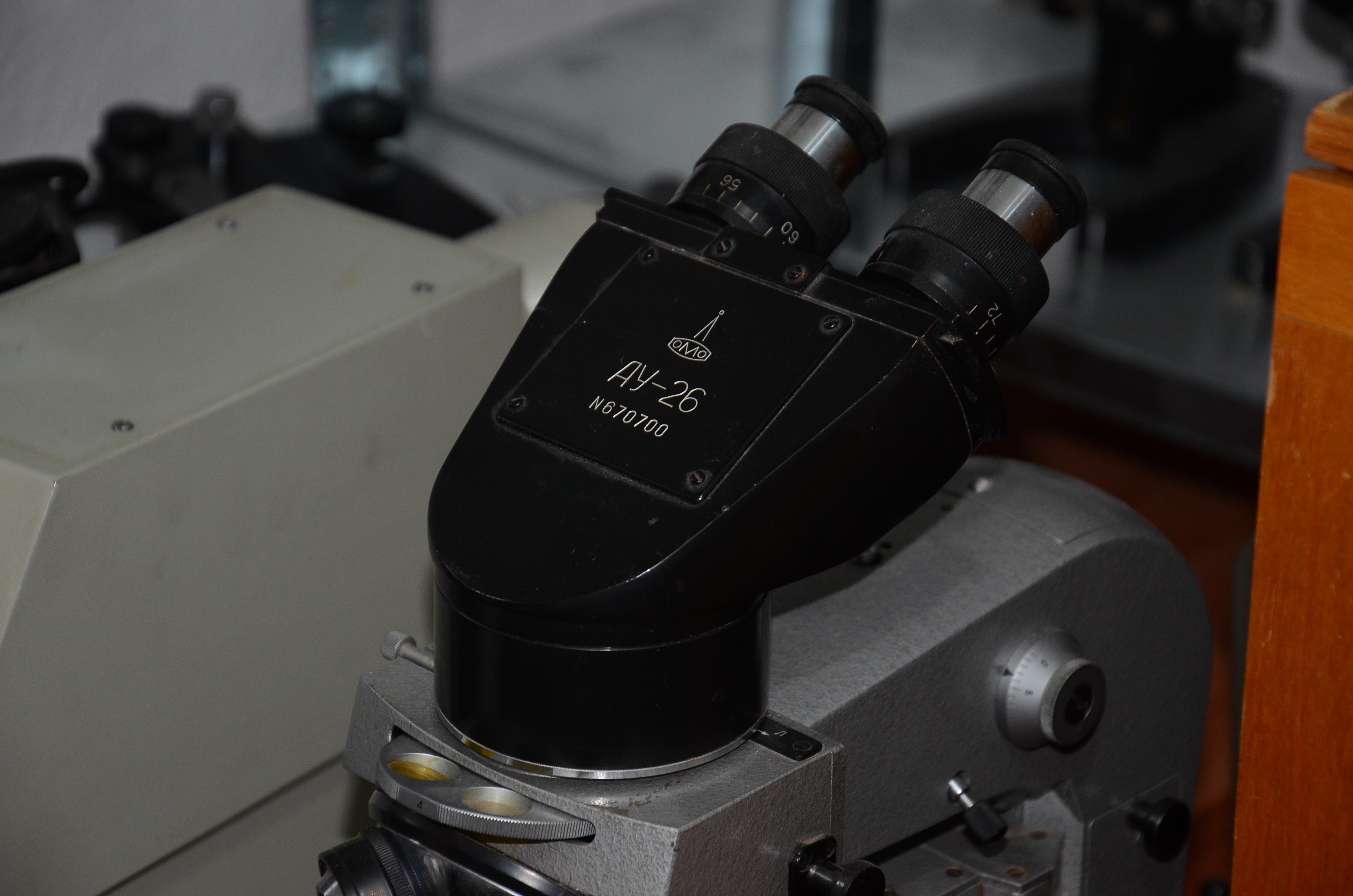 бинокулярная насадка АУ-26