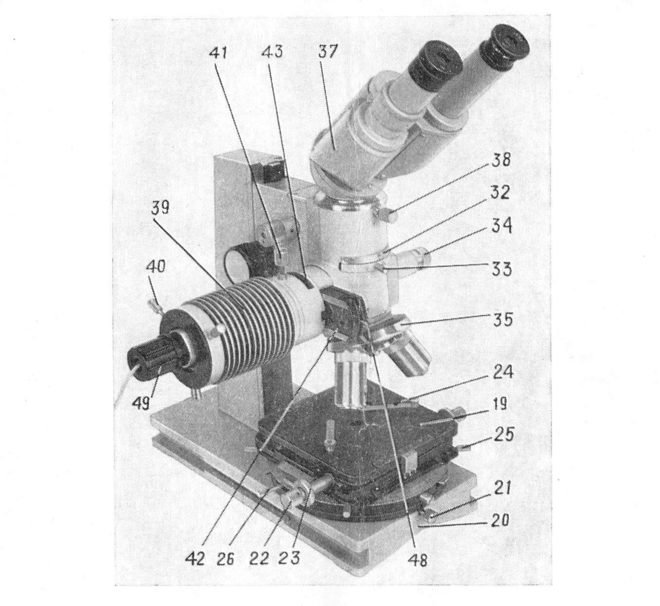 микроскоп метам-р1 рис. 2