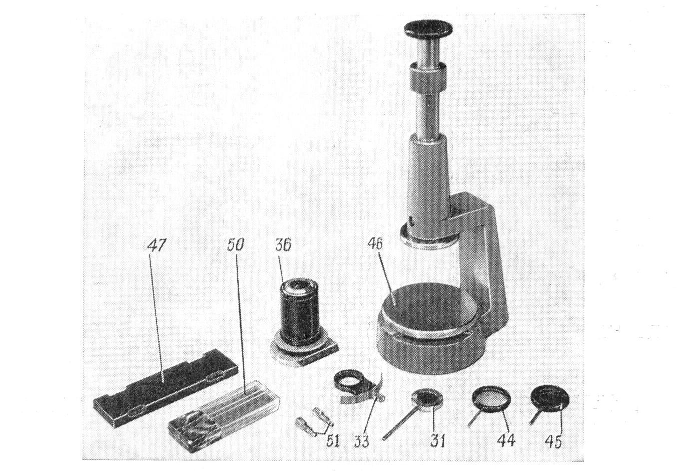 микроскоп метам-р1 рис. 4