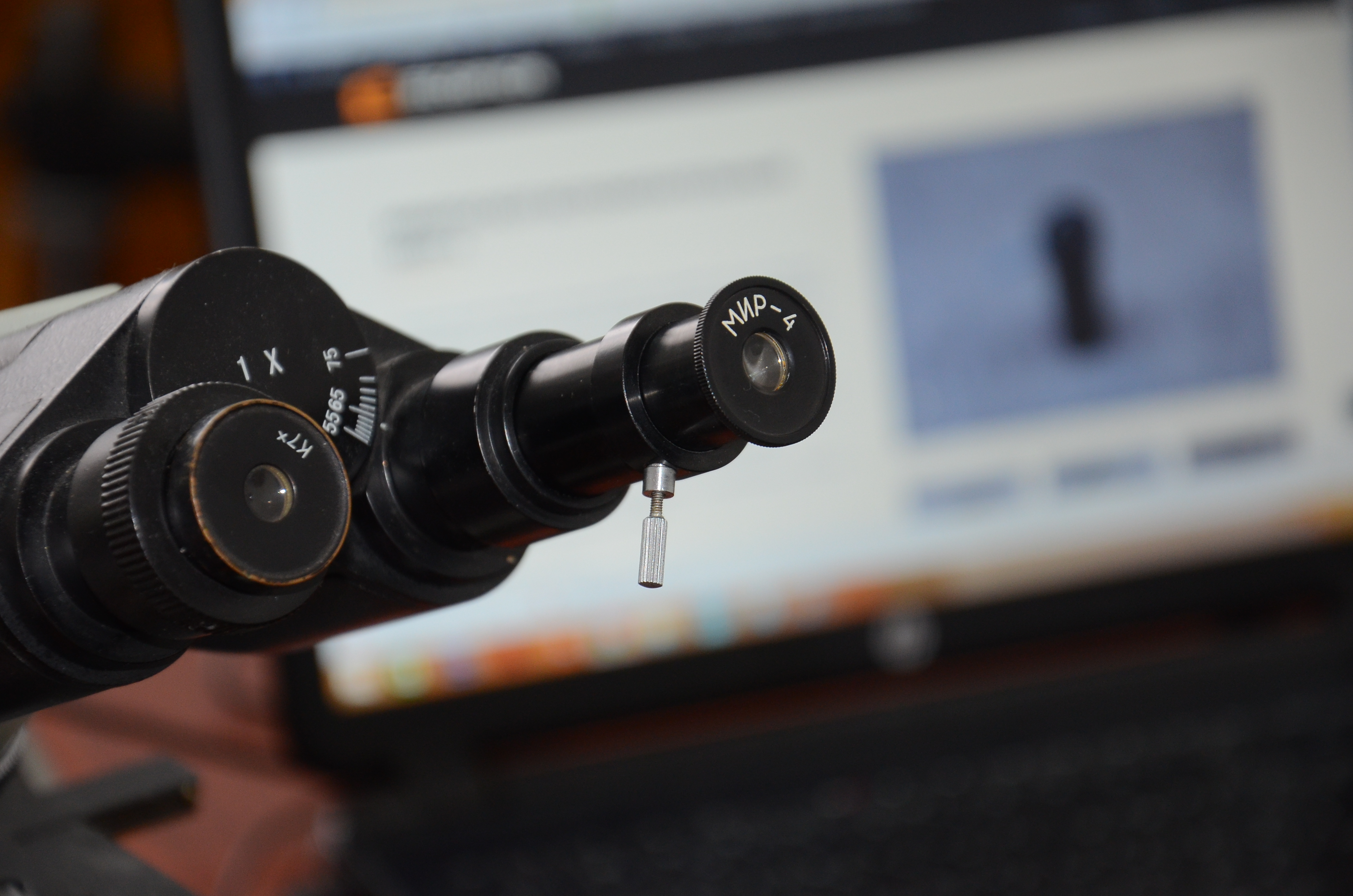 вспомогательный микроскоп мир-4 scopica.ru