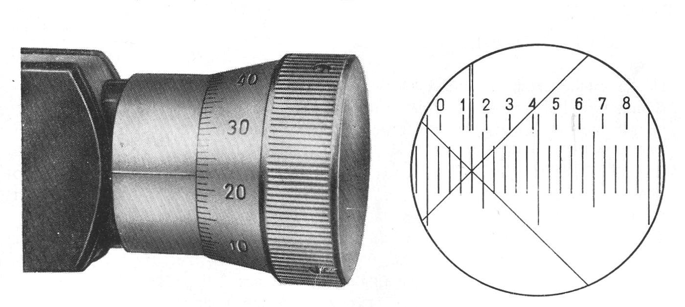 Микрометрический окуляр OK-15-КМ рис. 5