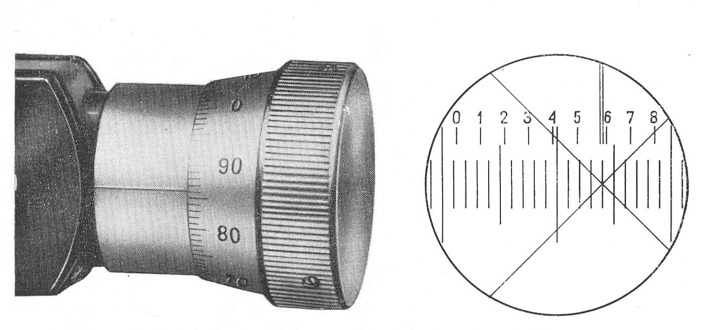 Микрометрический окуляр OK-15-КМ рис. 6