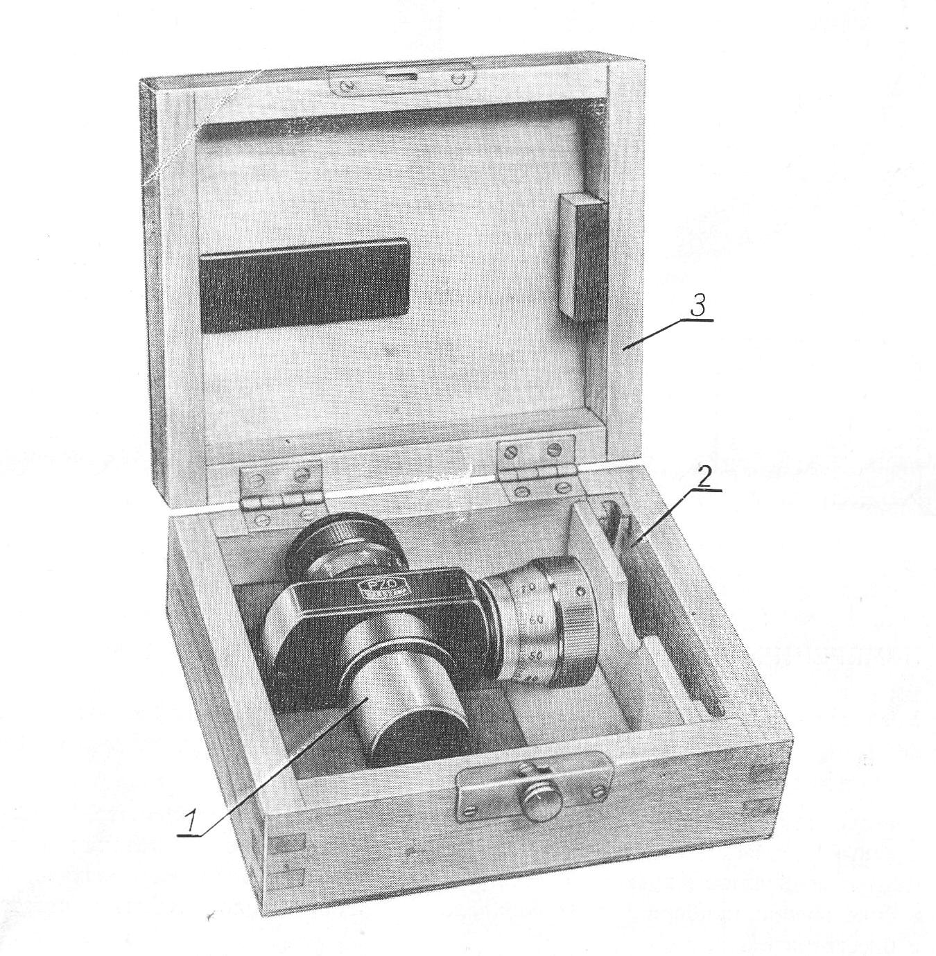 Микрометрический окуляр OK-15-КМ рис. 3