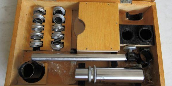 Отсчетный микроскоп МИР-1М