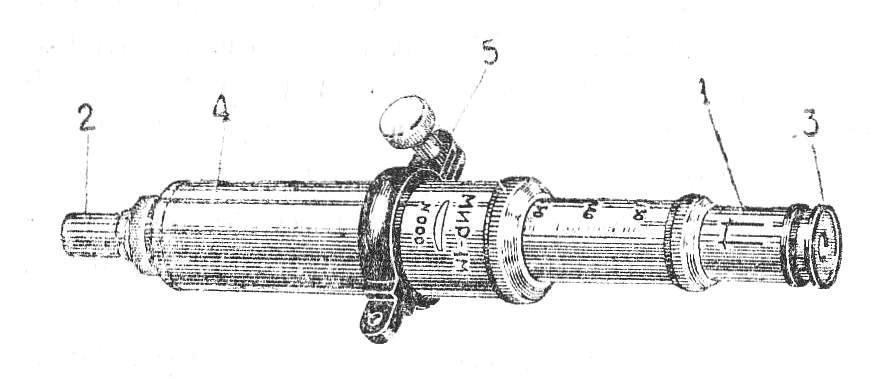 Отсчетный микроскоп МИР-1М рис.1