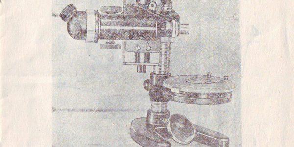 измерительный микроскоп МИ-1 описание