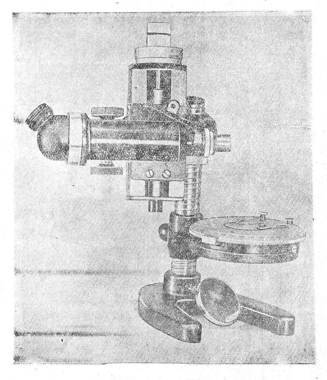 измерительный микроскоп МИ-1 рис.3