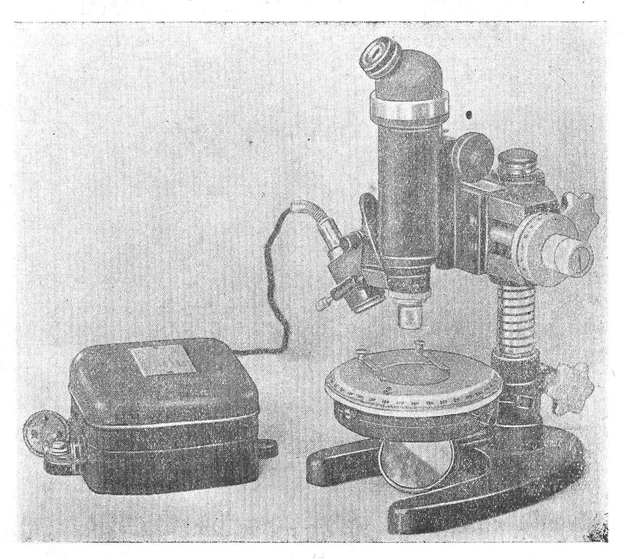измерительный микроскоп МИ-1 рис.2