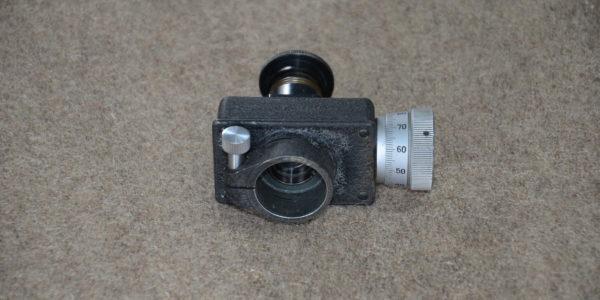 Микрометр окулярный винтовой АМ-9-2