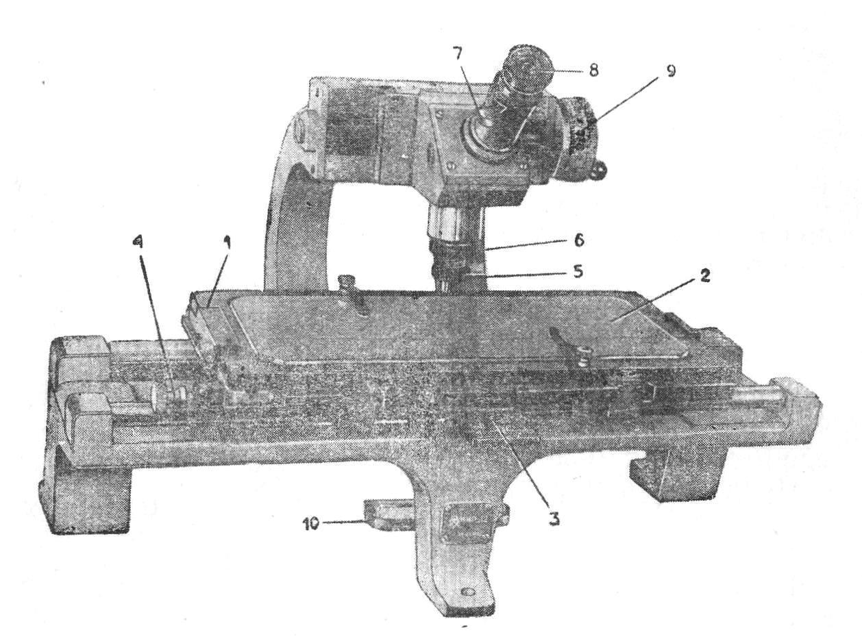 микроскоп мир-12