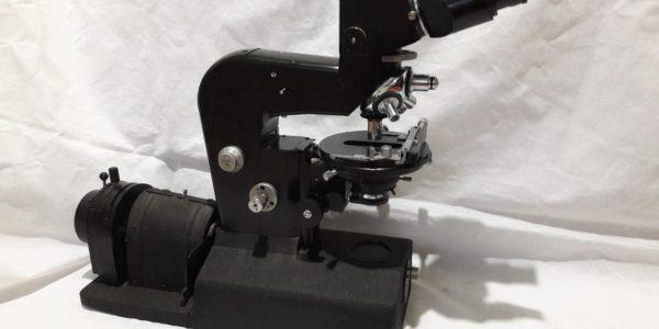 микроскоп люминесцентный МЛ-1