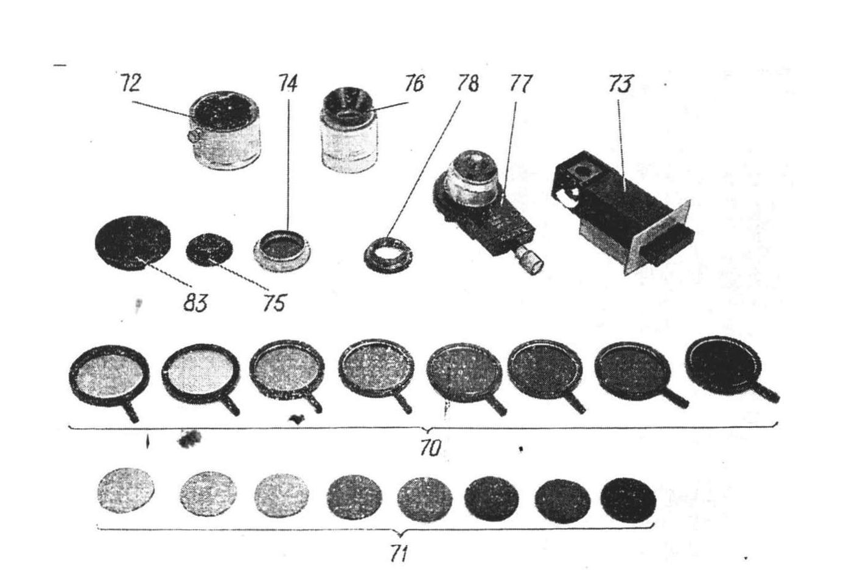 микроскоп биолам и рис. 8