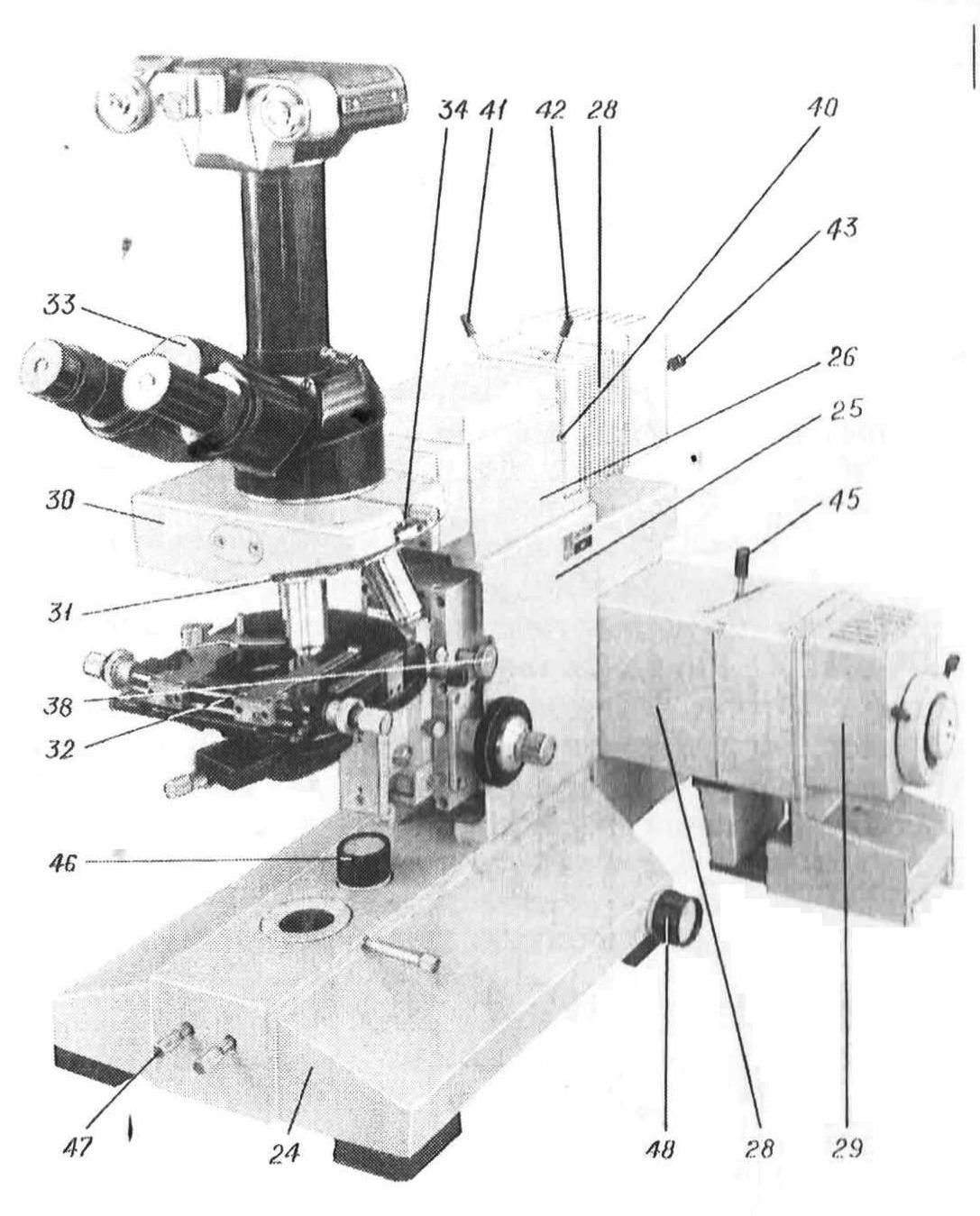 микроскоп биолам и рис. 2