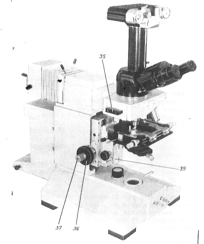 микроскоп биолам и рис. 3
