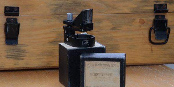 pzo mnp проекционная насадка для микроскопа
