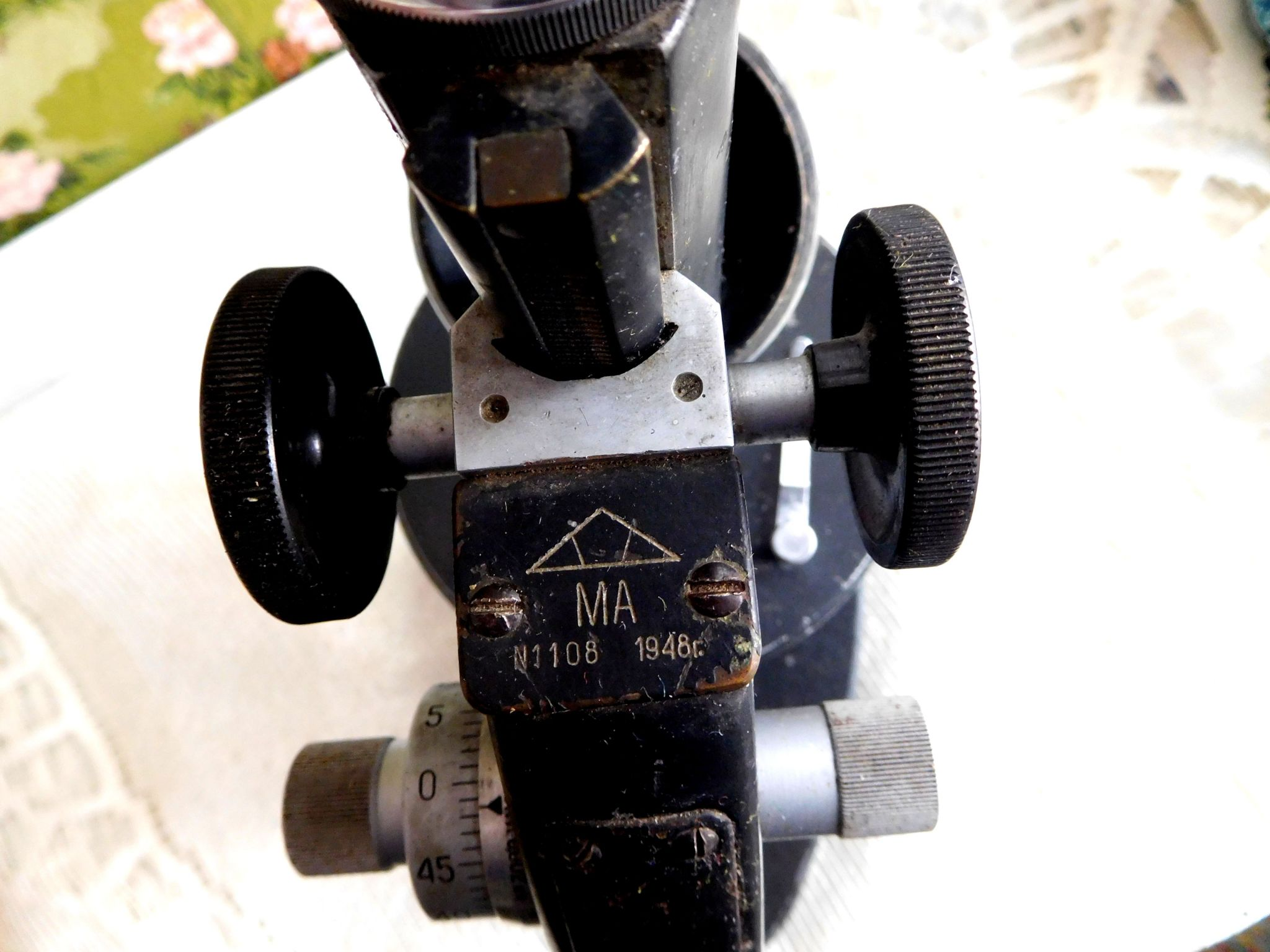микроскоп ма
