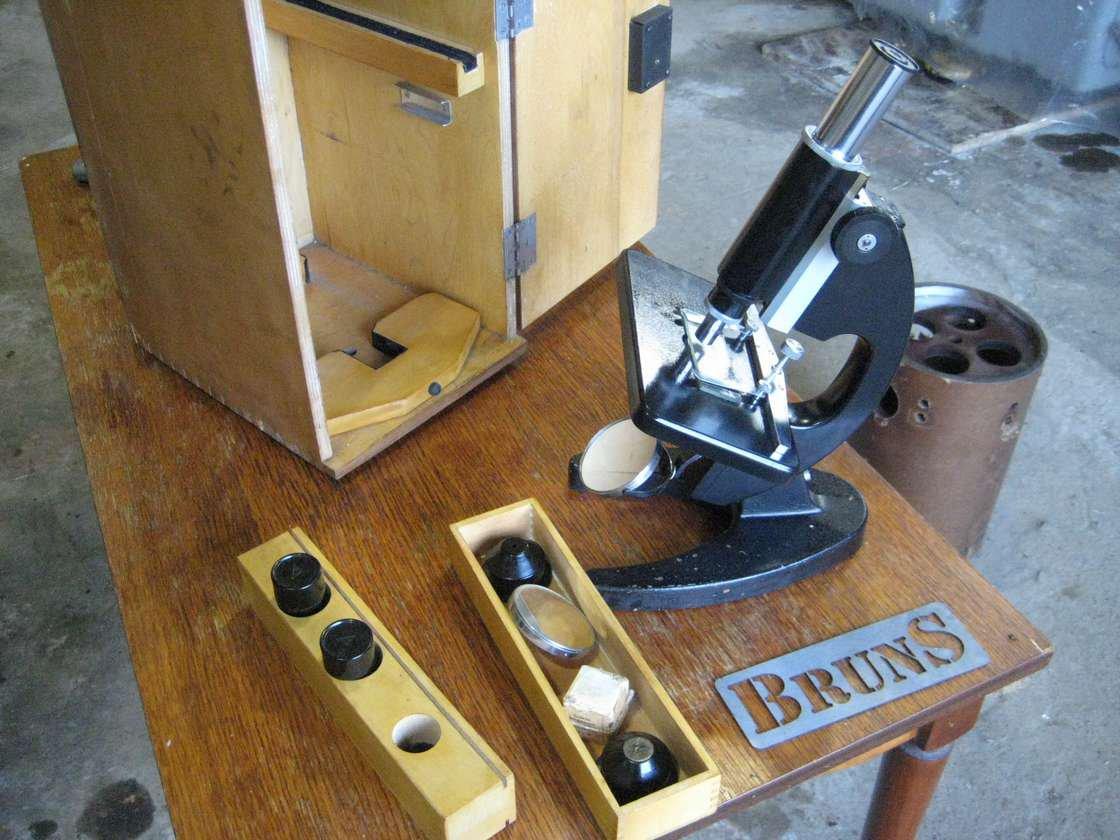 микроскоп мис-7