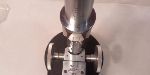 микроскоп мис-8