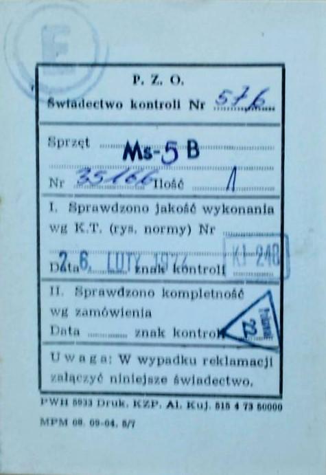 микроскоп ms5b документ