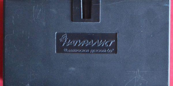микроскоп детский Натуралист 60x