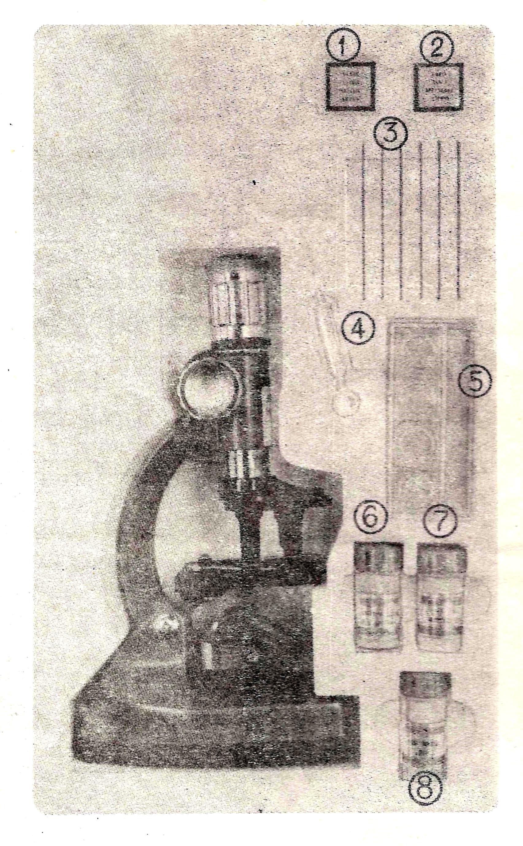 микроскоп детский Аналит-1 рис.2