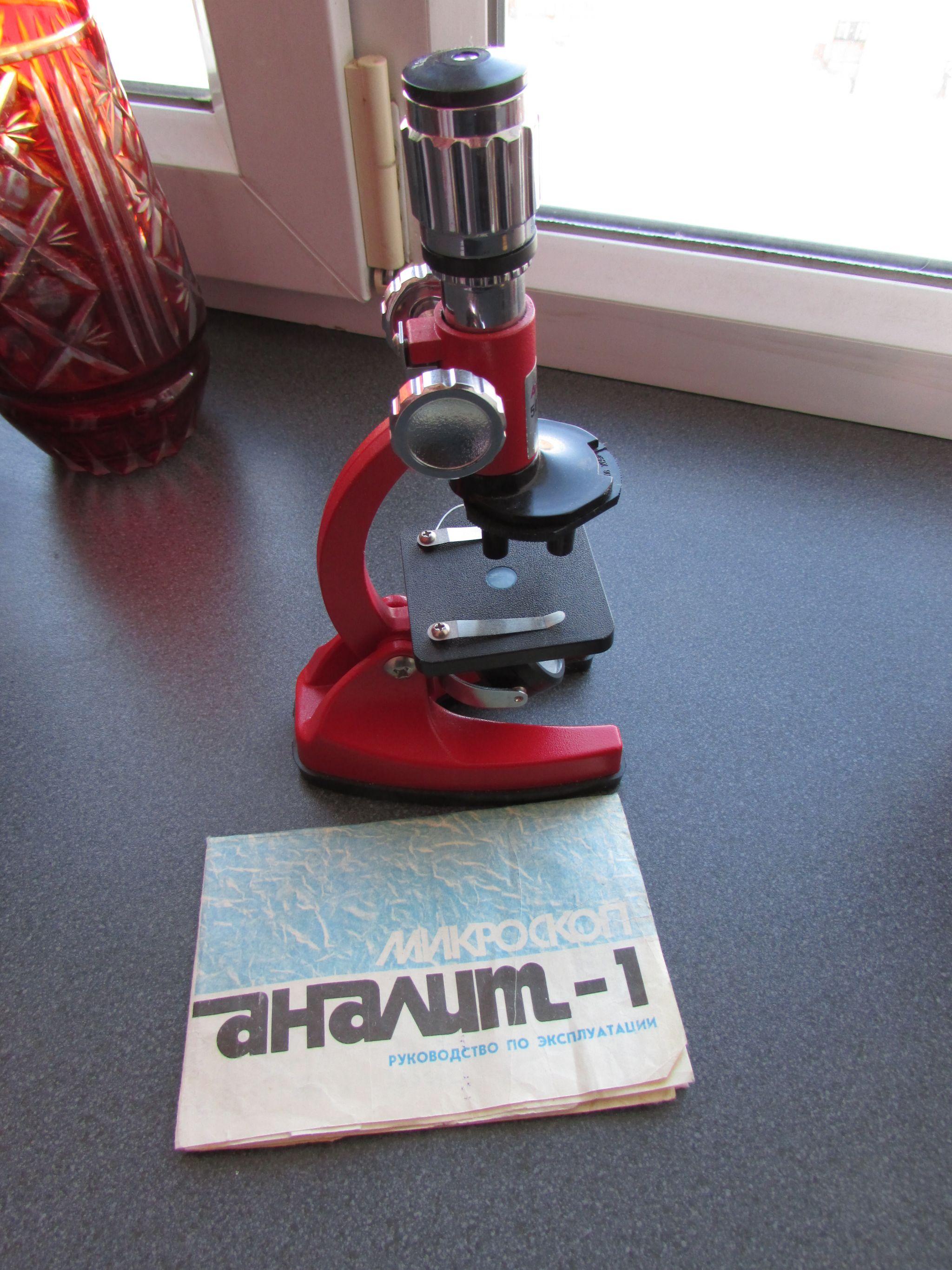 микроскоп детский Аналит-1
