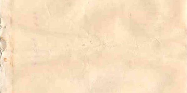 Микроскоп биологический упрощенный МБУ-4 аттестат