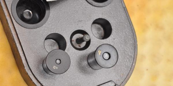Микроскоп биологический упрощенный МБУ-4