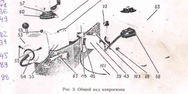 техническое описание и инструкция по эксплуатации микроскопа металлографического рабочего ммр-4