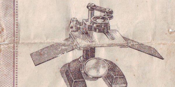 десятикратная препаровальная лупа инструкция