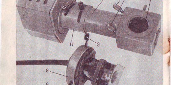 осветитель ОИ-36 инструкция