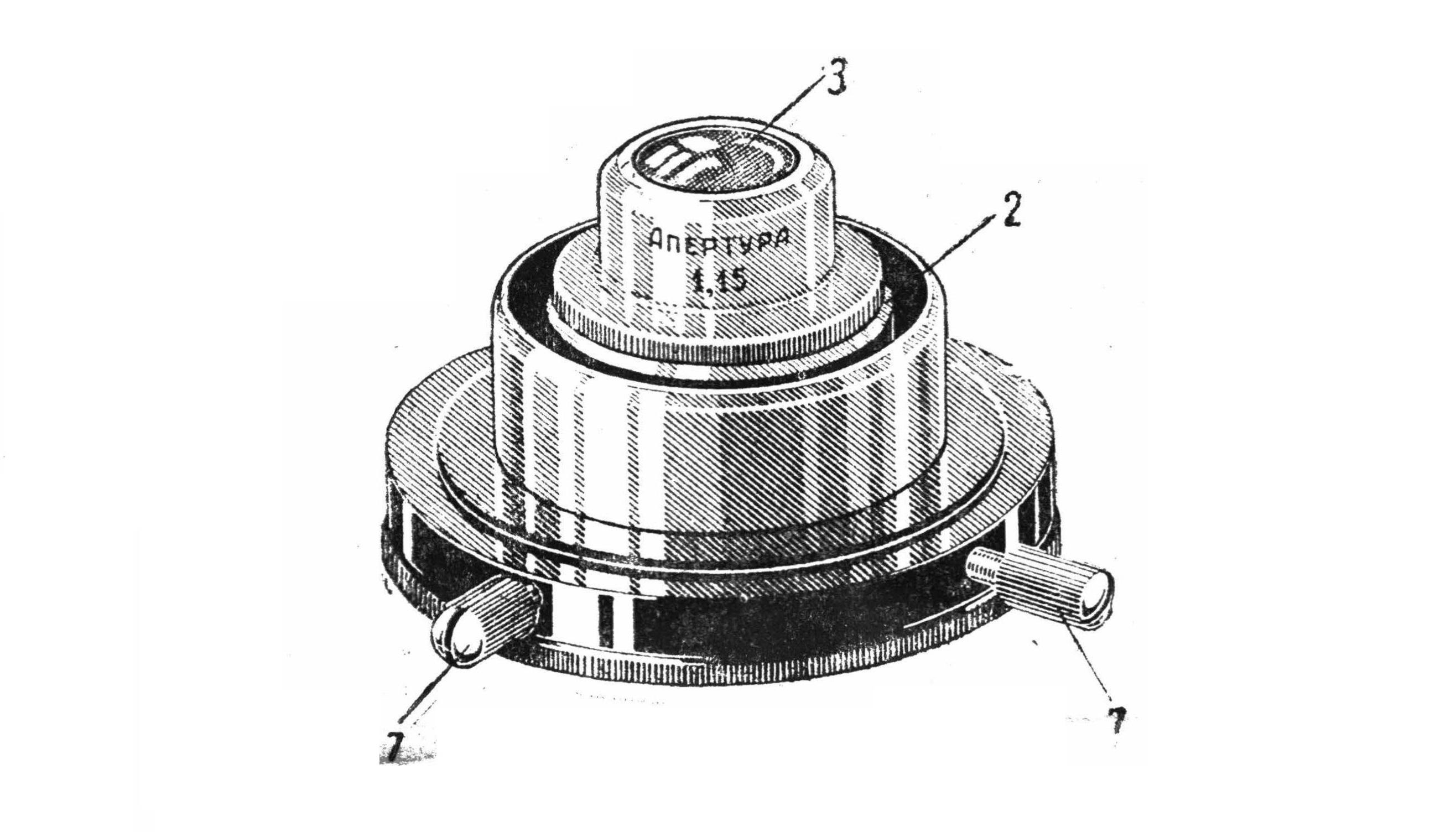 конденсор темного поля ОИ-2 рис. 1