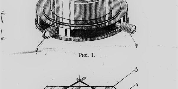 конденсор темного поля ОИ-2 описание