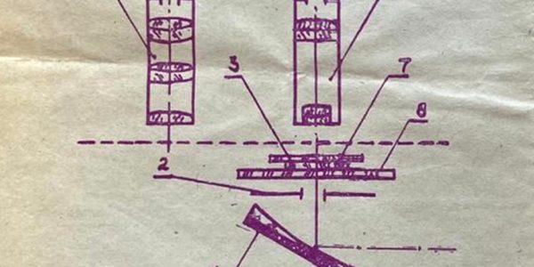 Паспорт микроскоп учебный УМ-401