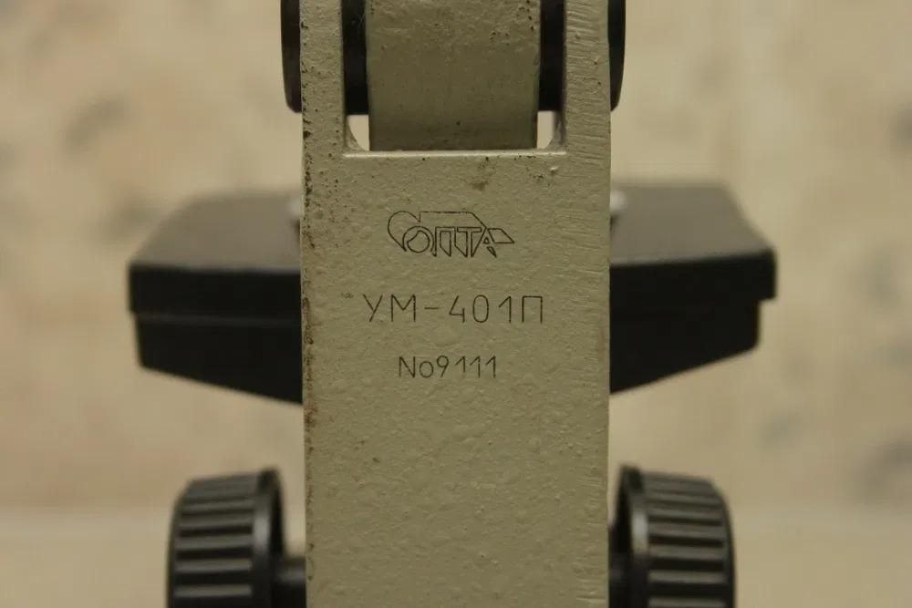 учебный микроскоп ум-401п